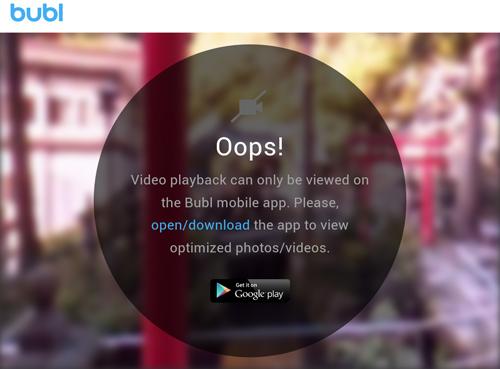 スマホでBublの360°動画を表示した時のスクリーンショット